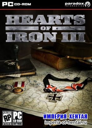День победы 3 /Hearts of Iron 3 (PC / 2009)