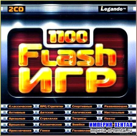 1100 Флеш игр / 1100 Flash game (2006 / 2CD)